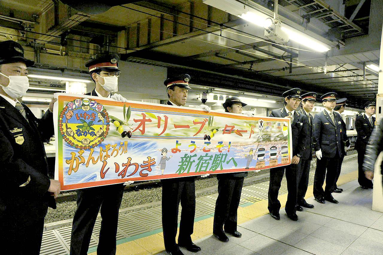 午後1:35到着の新宿駅ホームではこの日のために用意してくれた横断幕を持って出迎えてくれました
