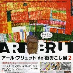 ARBRU_eye