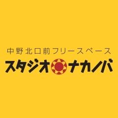 nakanoba_eye
