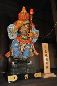 sindara