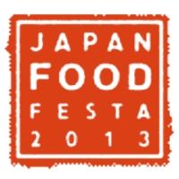 japanfoodfesta2013