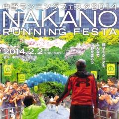 nakanorun01_eye