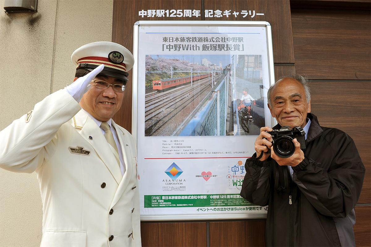 飯塚駅長と坪井さん