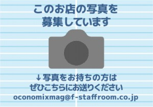 noimage-300x210