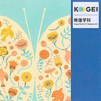 KOGEI_eye