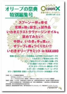 o42_cover