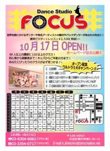 ■FOCUS