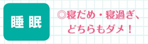 p22-23sanso_title08