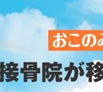 p24-25kineshio_title01
