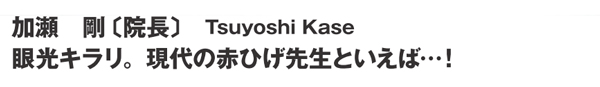 p24-25kineshio_title03