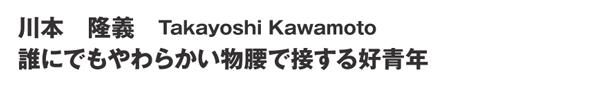 p24-25kineshio_title05