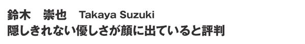 p24-25kineshio_title06
