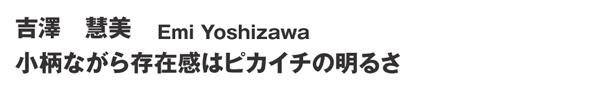 p24-25kineshio_title07