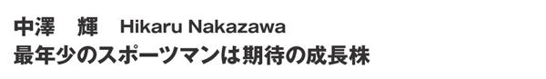 p24-25kineshio_title08