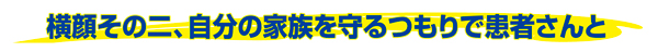 p28-29yajima_title4