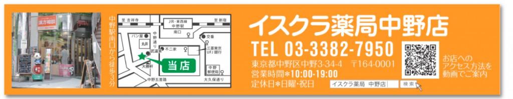 p14-16_shopinfo
