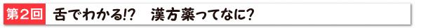 p14-16_title-03