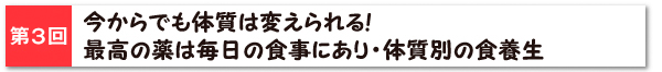 p14-16_title-04
