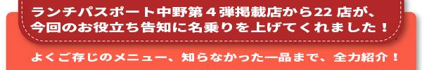 46_12-14_title2
