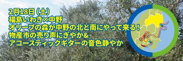 46_28-29_title
