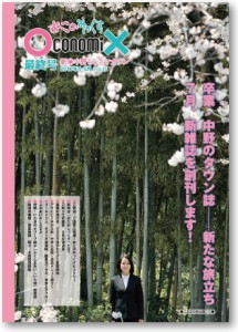 cover47