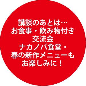 o47_kodan-title03