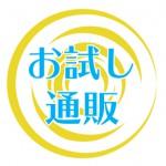 o47_otameshi05