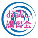 o47_otameshi07