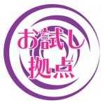 o47_otameshi11
