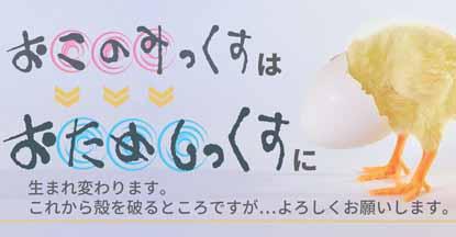 o47_otameshi_eye