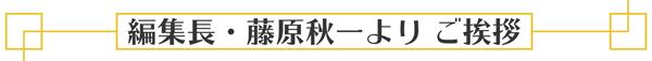 o47_otameshi_title03